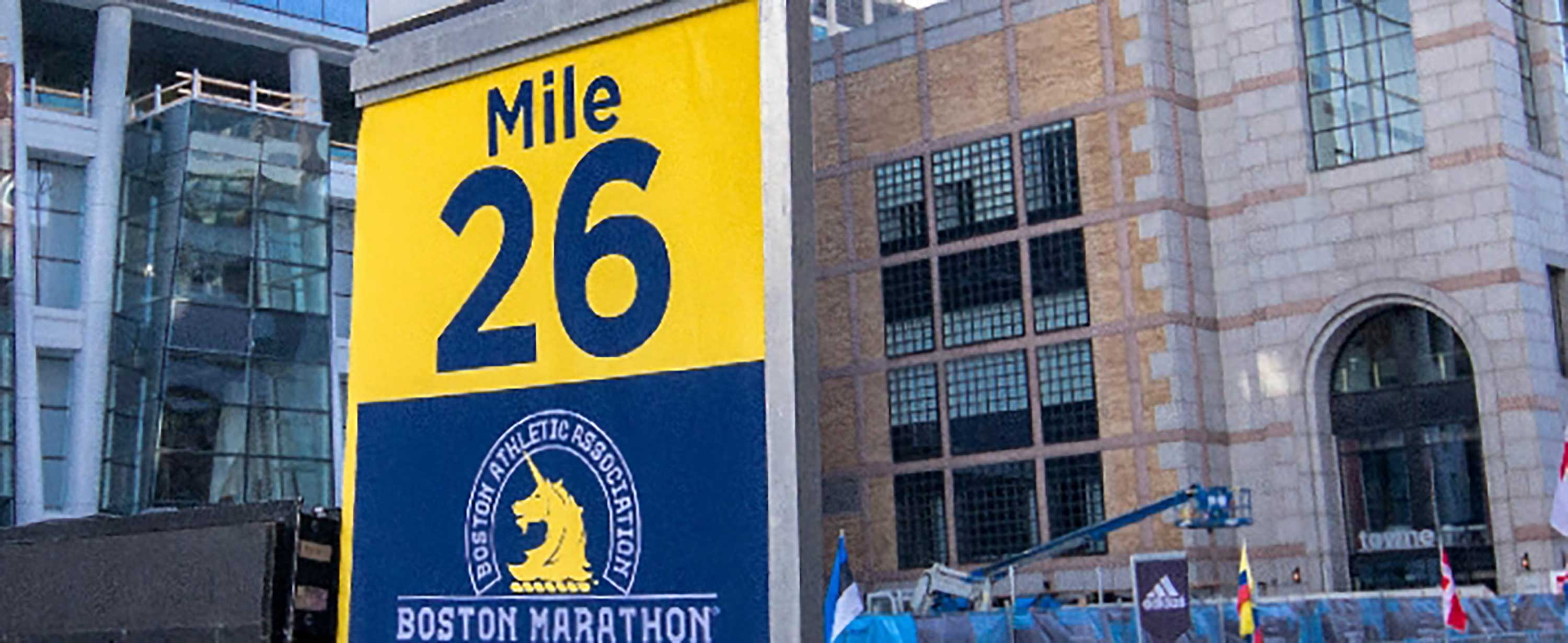 Photo of Mile 26 marker for the Boston Marathon