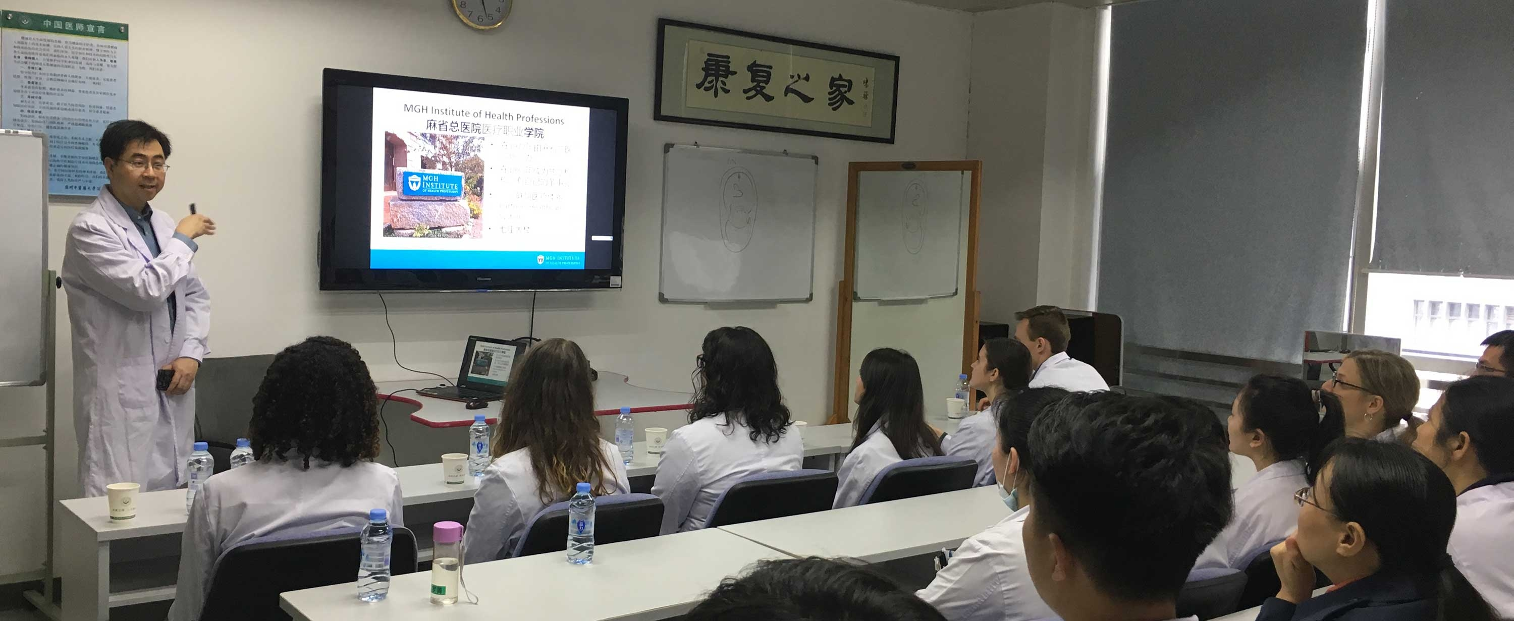 Photo of Dr. John Wong teaching in China