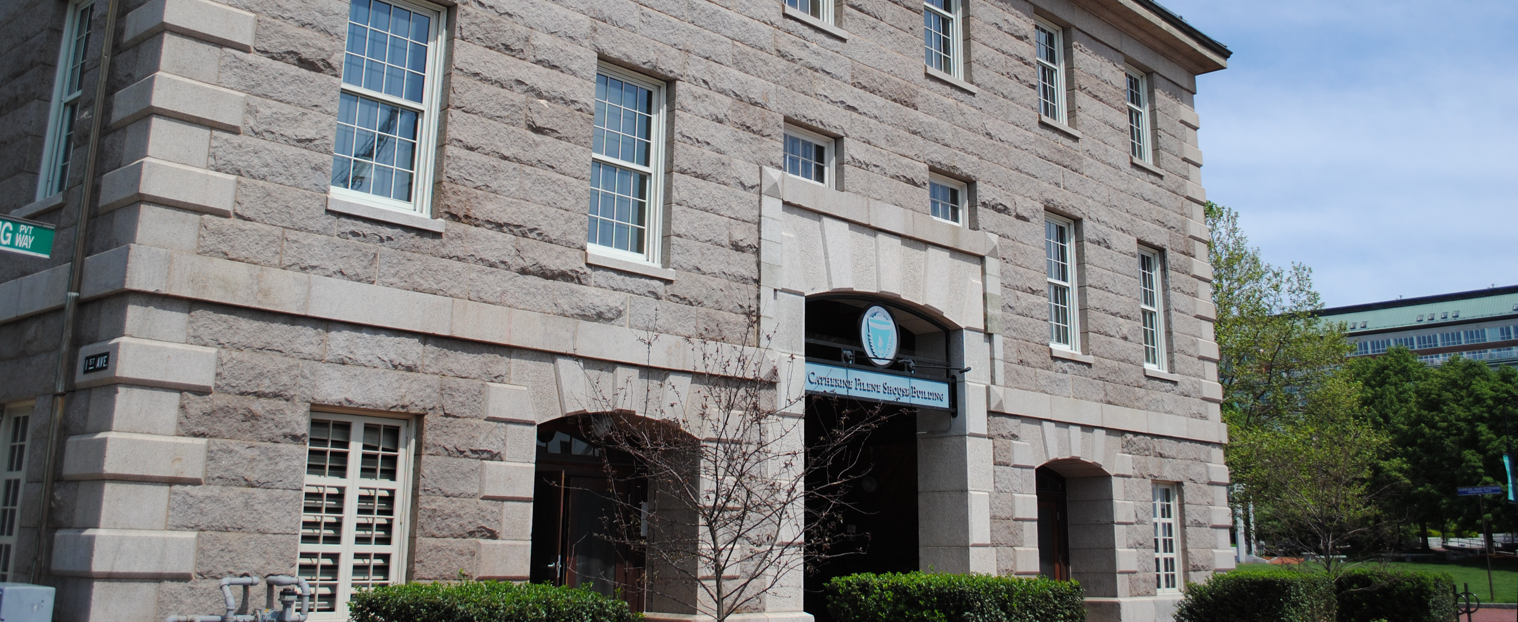 Image of Catherine Filene Shouse Building - MGH Institute of Health Professions