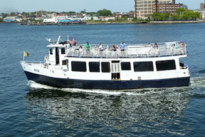 Inner Harbor Ferry between Boston waterfront and the Navy Yard